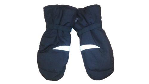 Перчатки зимние Metro (рукавицы)