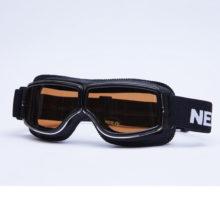 Очки Nerve A520B (черные) с затемненным стеклом