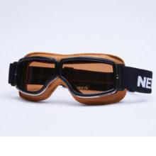 Очки Nerve A520B (коричневые) с затемненным стеклом